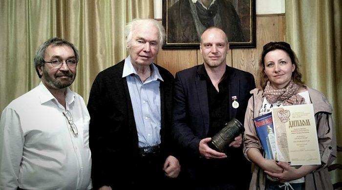 """Beste Dramaturgie: """"Ukrainian Agony"""" vom russischen Schriftstellerverband ausgezeichnet"""