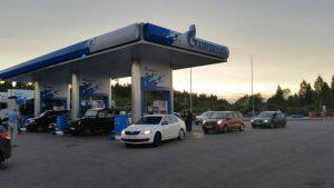 Gasprom-Tankstelle