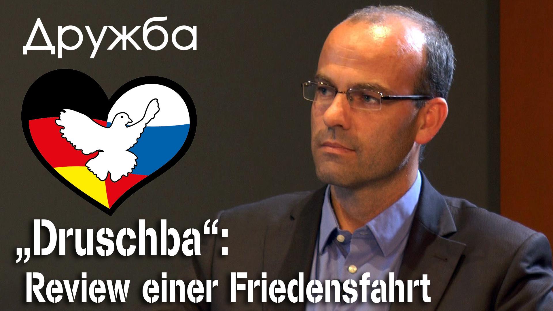 """""""Druschba"""": Review einer Friedensfahrt"""