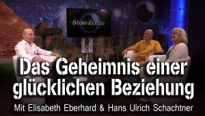 Das Geheimnis einer glücklichen Beziehung – Elisabeth Eberhard & Hans U. Schachtner bei SteinZeit