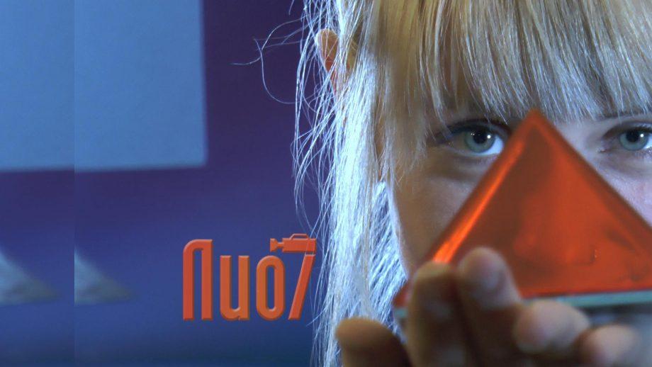 Start von Nuo7 – der lange Weg zu einem alternativen 24/7 Sender?