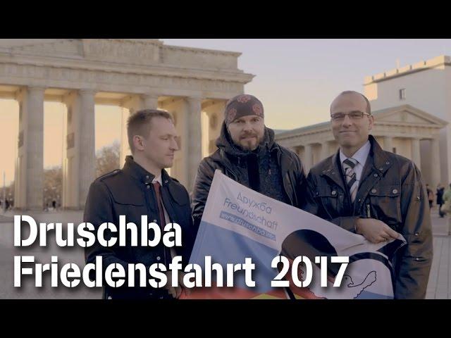 Ankündigung: Druschba Friedensfahrt 2017