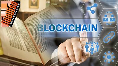 Vom Buchdruck zur Blockchain – Lars Mährholz im NuoViso Talk