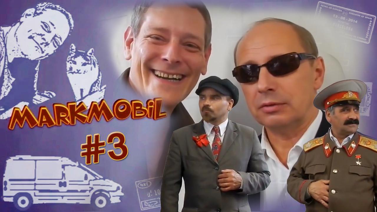 Heiße Tage in Moskau – MARKmobil #3